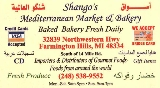 Shango Business Card